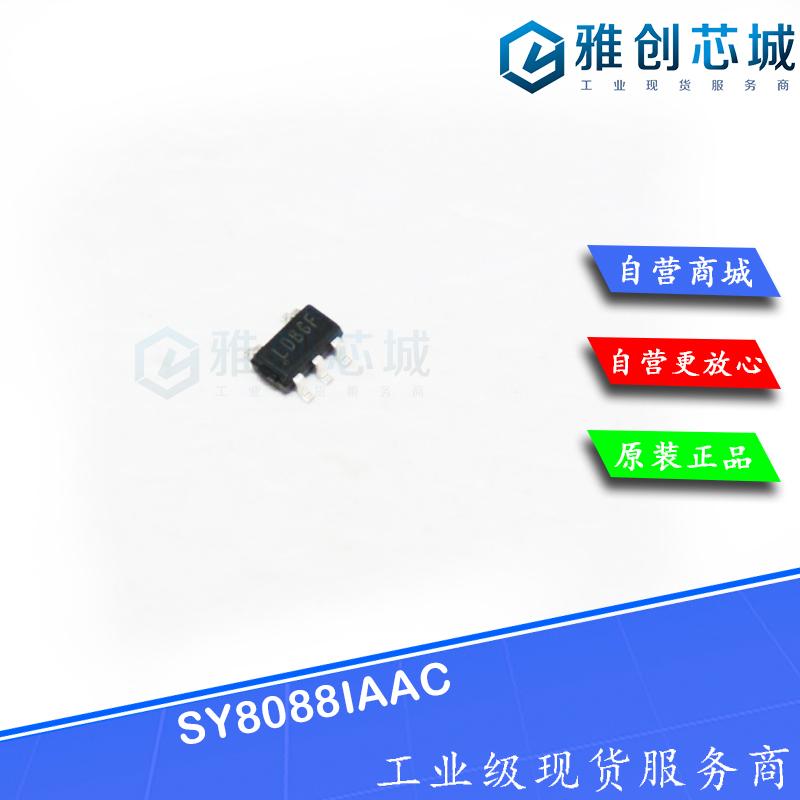 SY8088IAAC