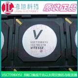VSC7398XYU 8端口集成千兆以太网交换机与收发器