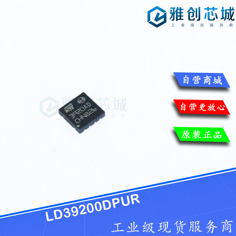 LD39200DPUR