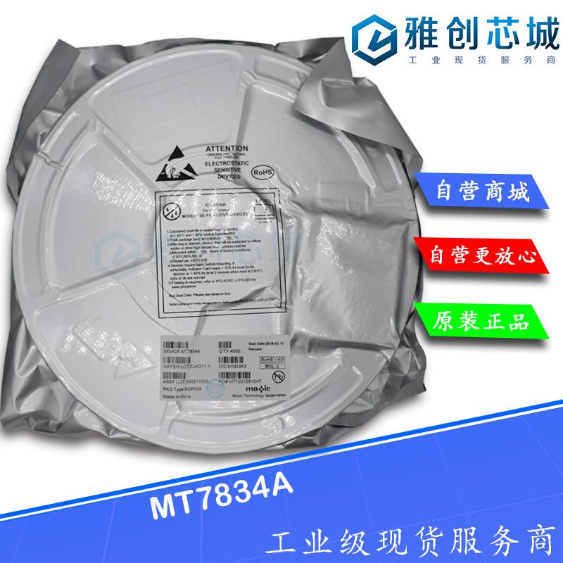 MT7834A