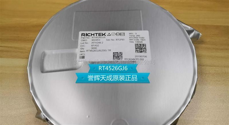 RT4526GJ6