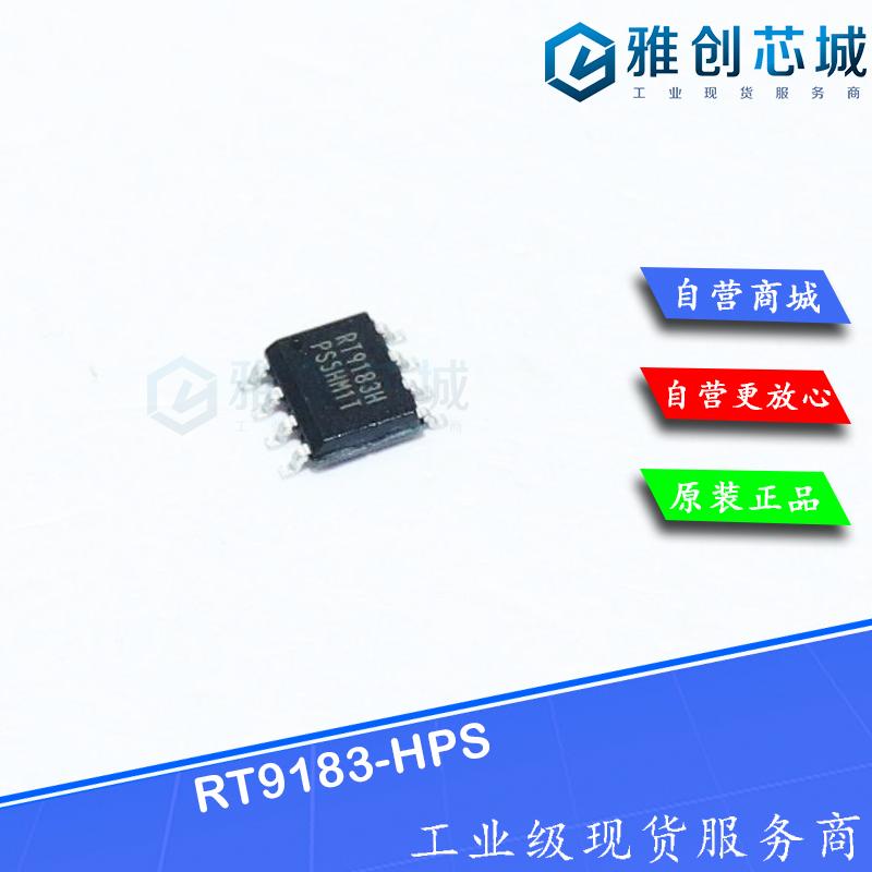 RT9183-HPS