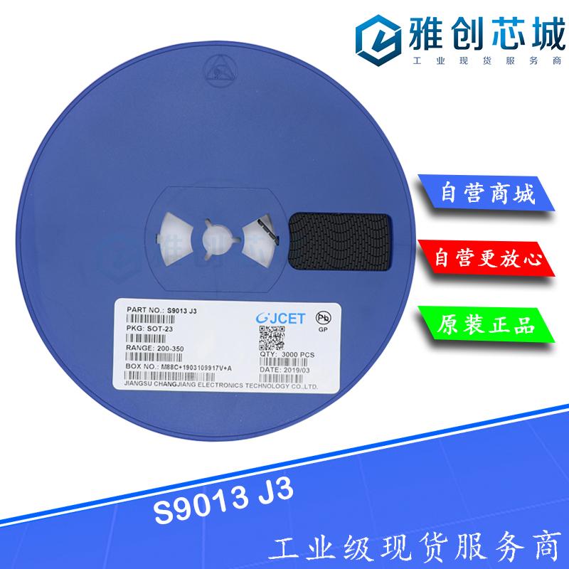 S9013 J3