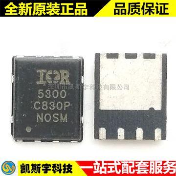 IRFH5300TRPBF