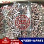 CDS光敏电阻GL5516 GL直销