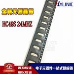 HC-49S 24MHZ 24.000MHZ
