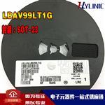 贴片开关三极管 LBAV99LT1G SOT-23  BAV99