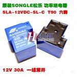 大体 6脚 SLA-12VDC-SL-C T90 松乐继电器 12V 30A 一组常开