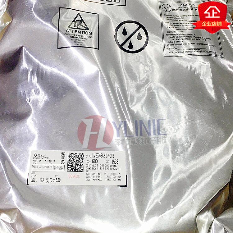 LM2576SX-5.0 电源稳压器芯片IC TO-263-5