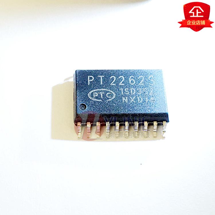 29pt888a电路图