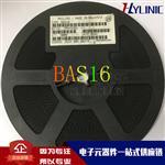 BAS16 WS 丝印A6 三极管 SOT23 贴片开关三极管