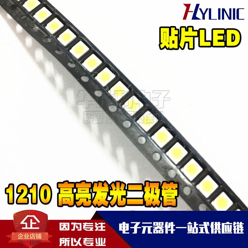 贴片高亮LED发光二极管 1210 白灯3528 白色