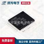 ST意法 STM8S105S4T6CTR LQFP-44 微控制器MCU 原装正品元器件