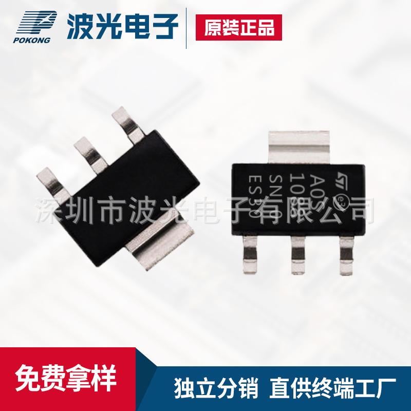 双向可控硅ACS108-8SN-TR原装正品