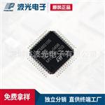 STM8S105K6T6C嵌入式微控制器 MCU单片机