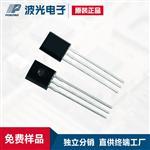 波光电子 TOS东芝 2SK30-Y TO-92 三极管 原装正品现货免费样品