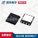 ON安森美 NCP81151MNTBG 8-DFN 集成电路IC芯片原装正品免费样品