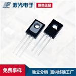 长电 BD438 TO-126 三极管 原装正品 现货 免费样品