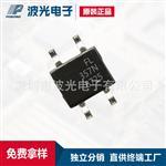 EL357N(C) 光电耦合器 EL357 SOP-4可代替TLP181  全新EL原装