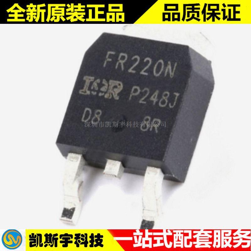 IRFR220NTRPBF