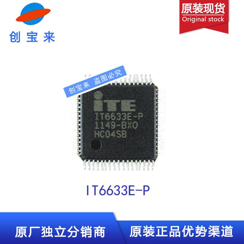 IT6633E-P