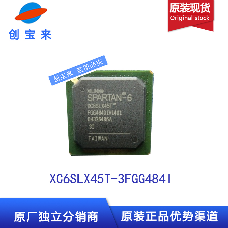 XC6SLX45T-3FGG484I