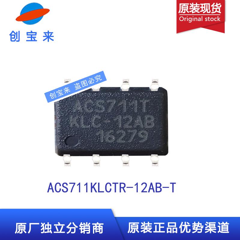 ACS711KLCTR-12AB-T