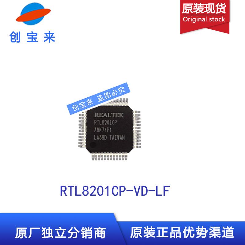 RTL8201CP-VD-LF