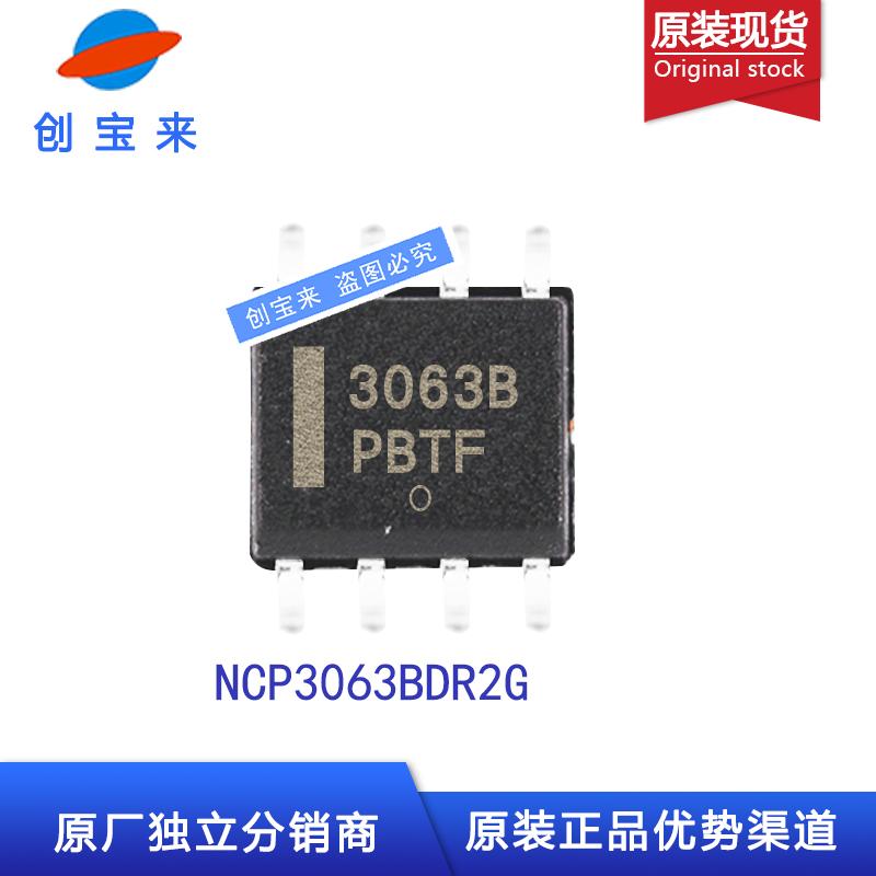 NCP3063BDR2G