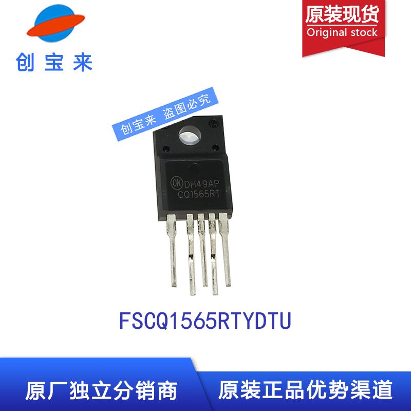 FSCQ1565RTYDTU