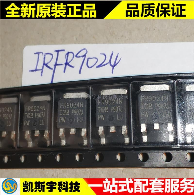IRFR9024NTRPBF