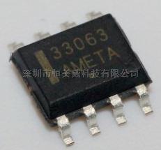 MC33063ADR