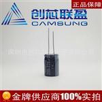 【厂家直销】铝电解电容 250V 220uF 全新现货各大品牌高品质电容