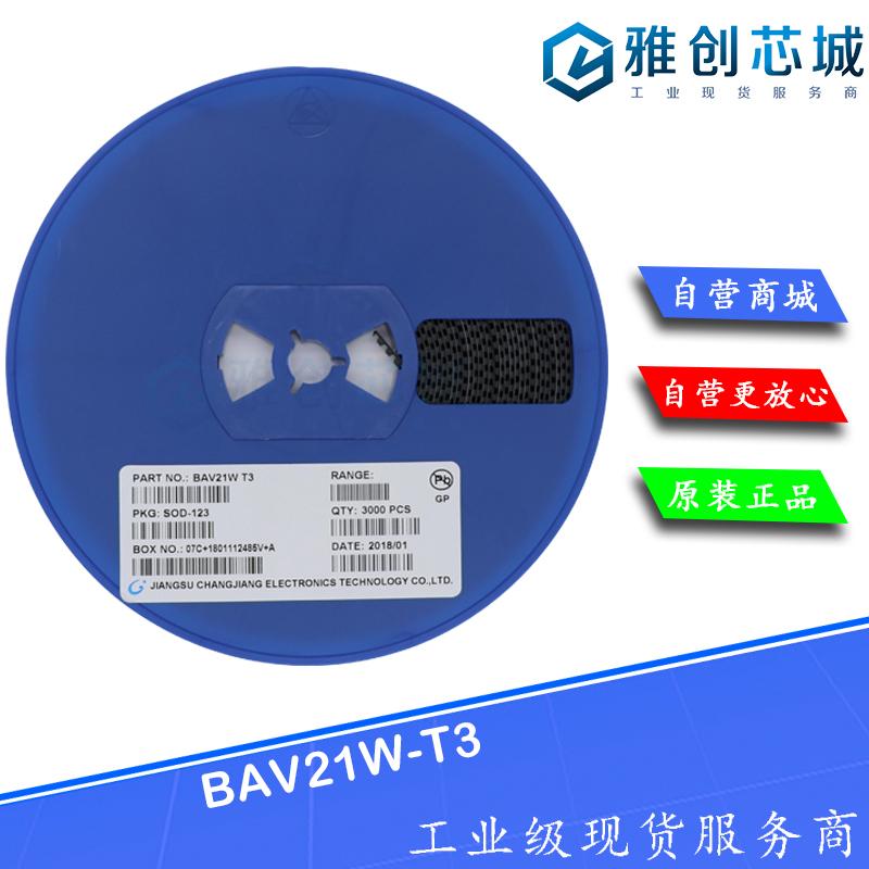 BAV21W-T3