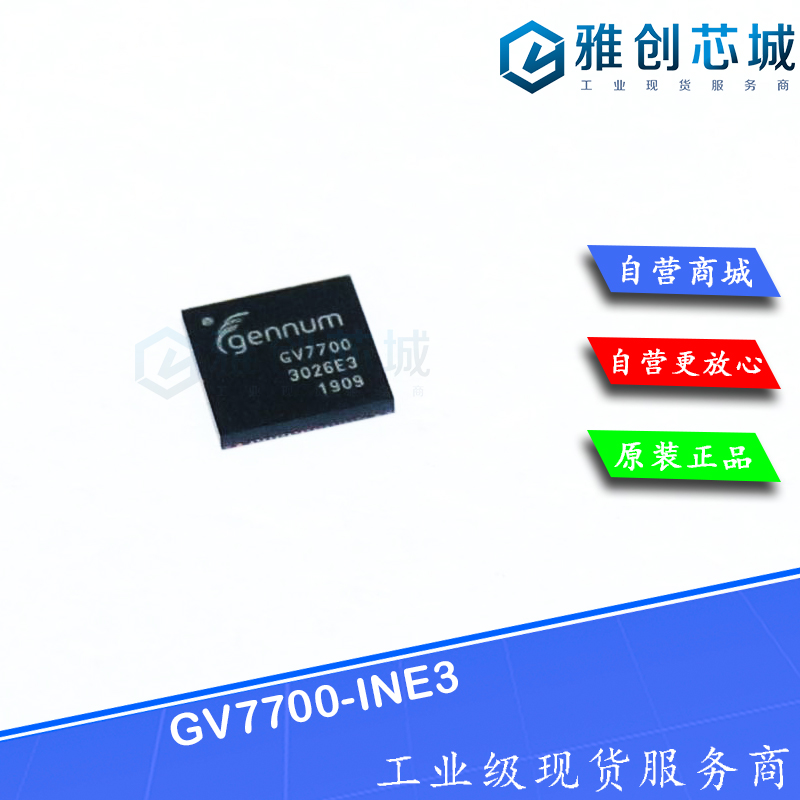 GV7700-INE3