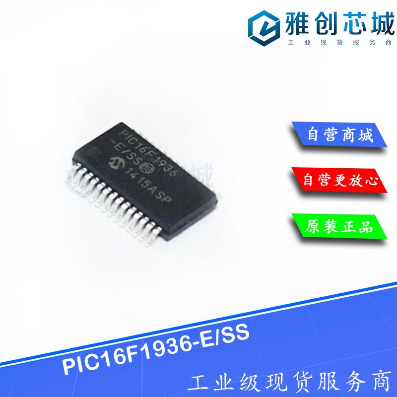 PIC16F1936-E/SS
