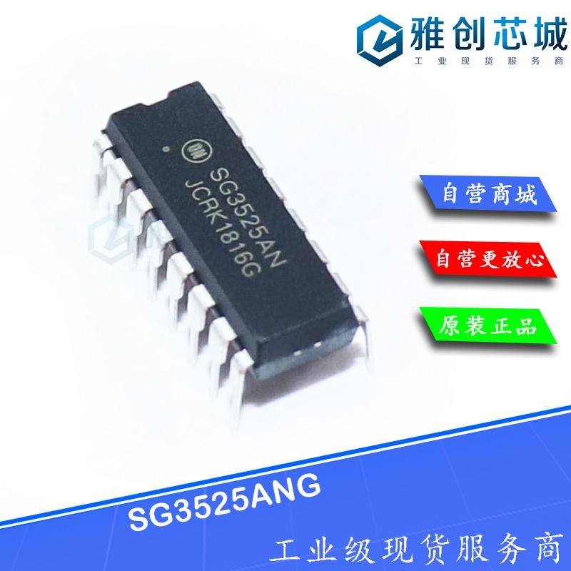 SG3525ANG