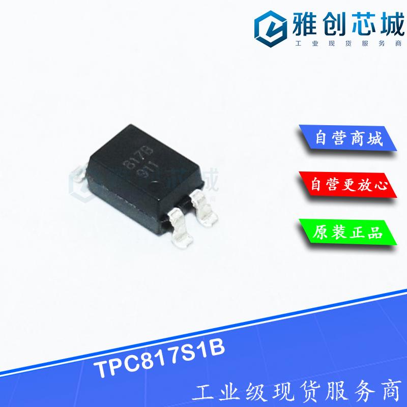 TPC817S1B