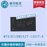mp3存储芯片 MT41K128M16JT-125IT:K 正品热卖中