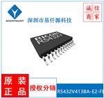 R5432V413BA-E2-FE电池管理芯片RICOH