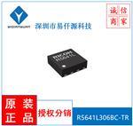 R5641L306BC-TR电池管理芯片 封装DFN2020-8 Ricoh/理光原装正品