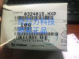 250V 15A保险丝管0324015.HXP