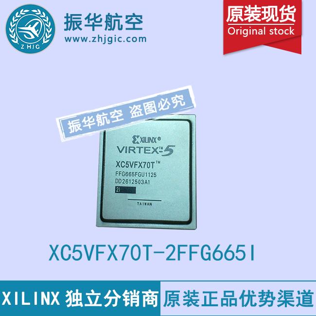 XC5VFX70T-2FFG665I
