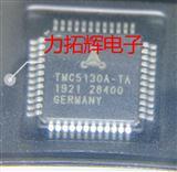 ��C���IC/TMC5130A-TA-T