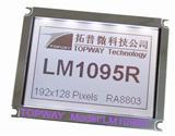 LCD液晶屏 192*128 液晶模块 LM1095