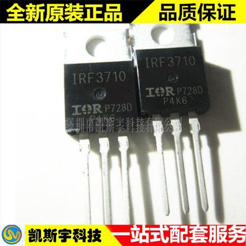 IRF3710PBF