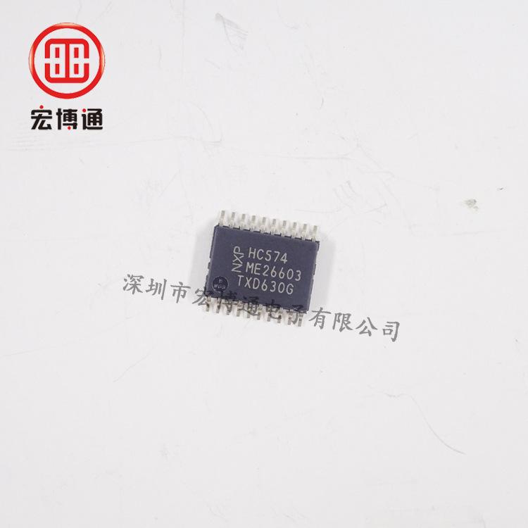 供应   74HC574PW  逻辑IC  原装现货
