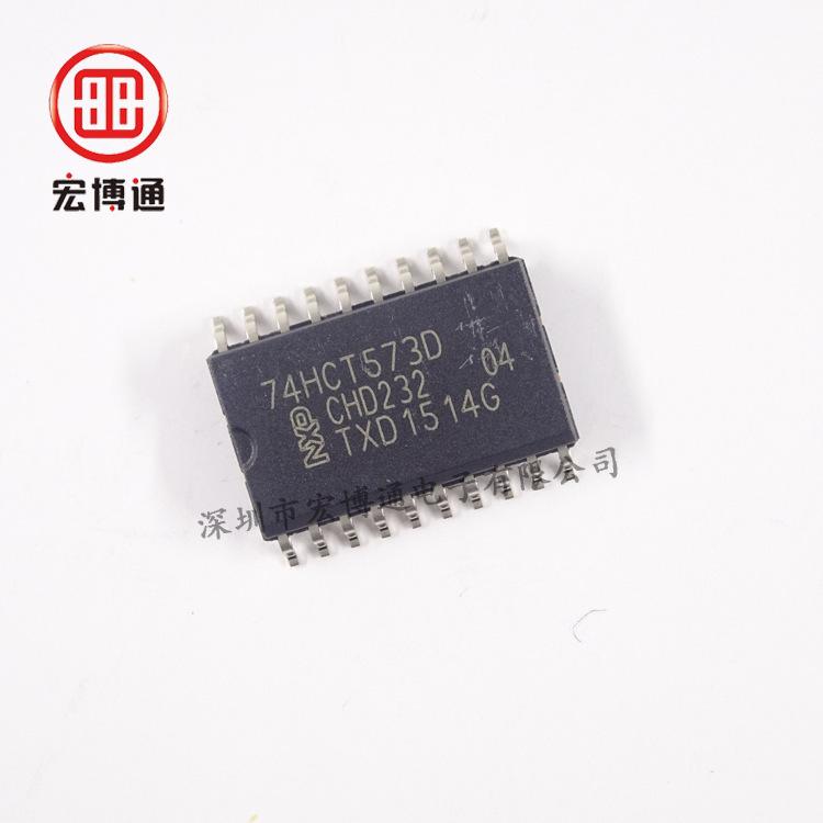 供应  74HCT573D   逻辑IC  原厂现货