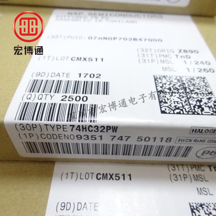 供应  74HC32PW   逻辑ic   原厂现货