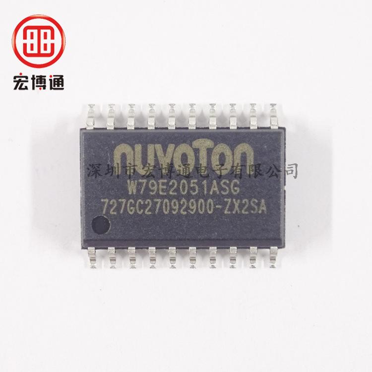 供应 nuvoton/新唐 W79E2051ASG 原装现货
